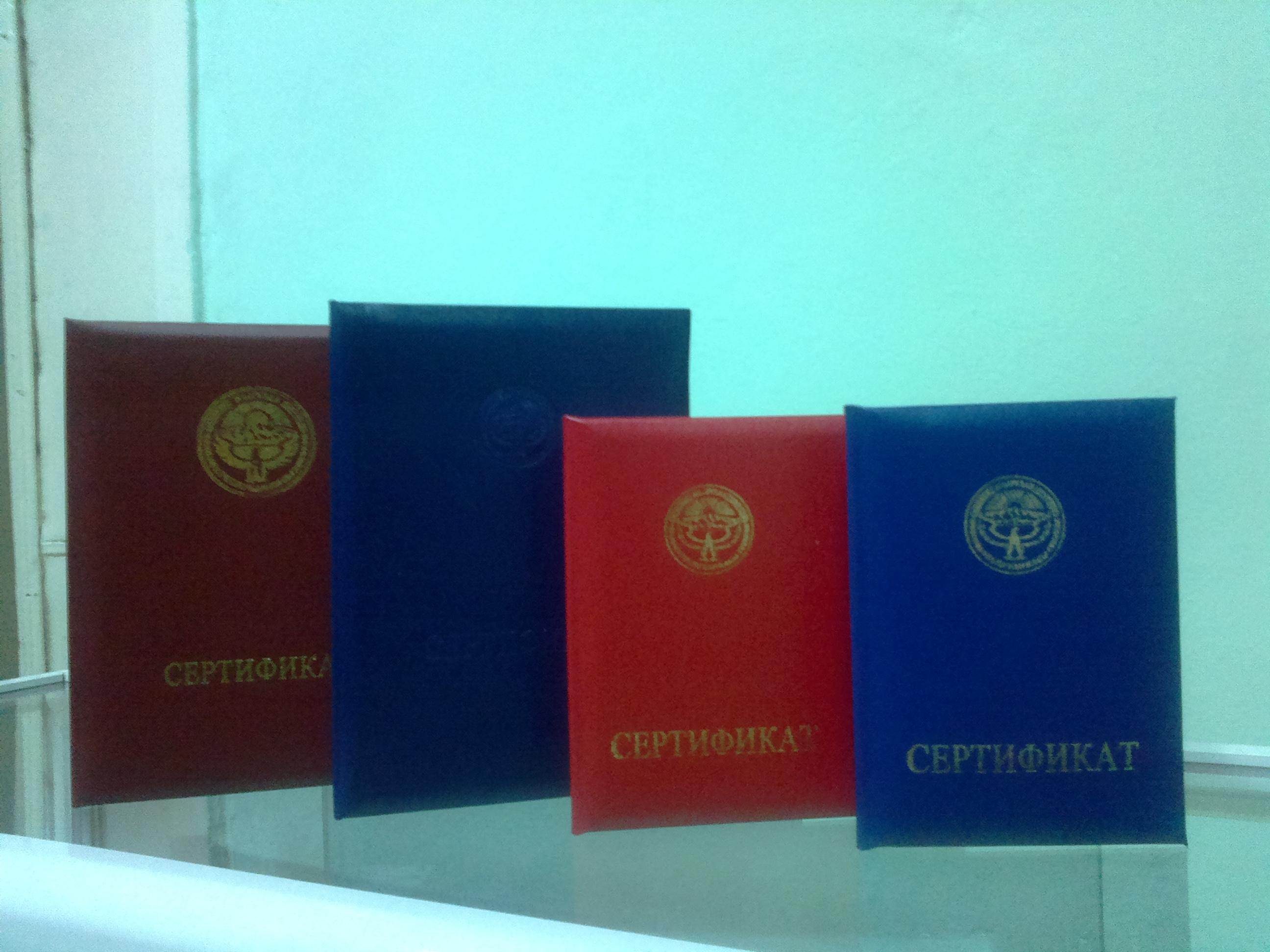 ЗАО Тартип Продукция Документы выпускаются на двух или трех языках кыргызский русский или кыргызский русский английский по выбору заказчика и имеют многоуровневую защиту от
